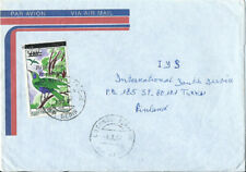 Benin, airmail cover to Finland