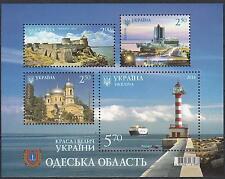 Lighthouse Ukraine 2014 MNH** Mi.1429-1432 Bl.120 Leuchtturm Odessa Region