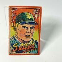 1940's Vintage Japanese Baseball Rare Menko Card San Francisco Seals ' Dempsey '