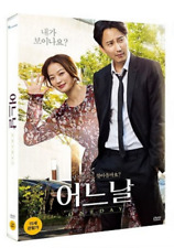 "KOREA MOVIE ""One Day""/DVD/REGION 3/ KOREAN FILM"