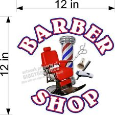 """12"""" x 12""""   VINYL DECAL FOR BARBER SHOP HAIR DRESSER WALL OR WINDOW WHITE TEXT"""