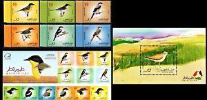 Qatar, birds, stamps set, booklet and souvenir sheet, vogel nature fauna animals