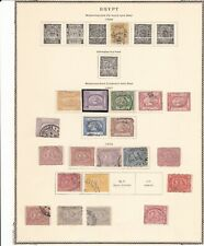 Egypt British Africa 1866-1872 Page