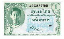 Thailand 1 Baht Bank Note***Collectors***Crisp Uncirculated***