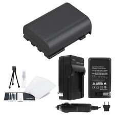 UltraPro NB-2L / NB-2LH 2pc Battery w/Rapid Charger Bundle f/Select Canon Models
