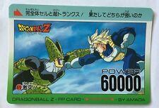 Dragon Ball Z PP Card 879