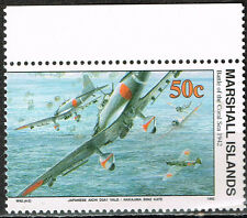Marshall Isl WW2 Battle of Coral Sea in 1942 Japanise Aichi Plains MNH stamp