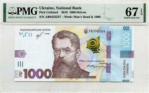 UKRAINE 1000 HRYVEN  2019 NATIONAL BANK PICK A 128 a LUCKY MONEY VALUE $2000