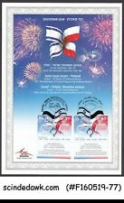 ISRAEL POLAND JOINT ISSUE - 2018 70yrs OF INDEPENDENCE SOUVENIR LEAF FDI