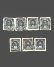 Vintage: Ecuador 1895 Og Lh Lh Mhr Scott # O27-O33 $ 111.50 Lot # Ec1895K