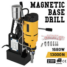 """Md50 Magnetic Drill press 7pcs 2"""" Boring 1680W Power Tool 300Prm Countersinking"""