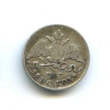 RUSSIE NICOLAS Ier (1825-1855) 5 KOPECK 1830 KM 156