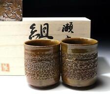 @Cg45 Japanese Tea Cups, Seto Ware by 1st Class Potter, Kasen Kato, Wabi Sabi