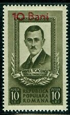1952 Pavel Tcacenco,Youth communists Leader,surcharged,Romania ,Mi.1352,Mnh