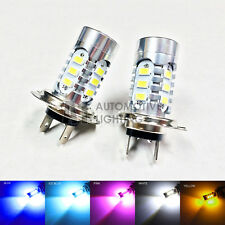 2x H7 15w High Power Bright LED Bulbs 15 SMD 5730 LED DRL/High Beam Headlight