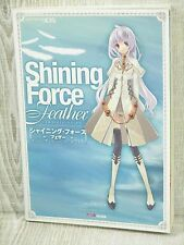 SHINING FORCE FEATHER Complete Guide DS Book EB02*