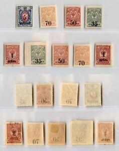 Russia Siberia 1920 SC 1 II 10 mint. g2369