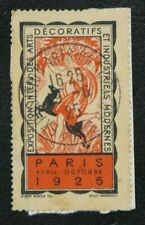 TIMBRES FRANCE : VIGNETTE EXPOSITION INTERNATIONALE DES ARTS DECORATIFS PARIS