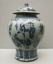 Chinese blue and white jar and cover Kangxi export mark