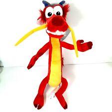 "Authentic Disney Store Mushu Dragon 16"" Velour Plush from Mulan Stuffed Animal"
