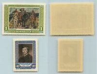 Russia USSR 1952 SC 1594-1595 MNH . f9139