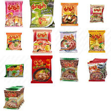 5 packs x MAMA International Famous Flavour Soup Thai Instant Noodle 55g. Food