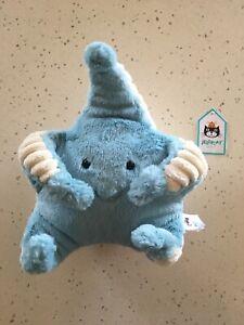 NWOT- Jellycat small Skye starfish