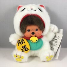 "MONCHHICHI BOY Sekiguchi 7""H White Maneki Neko Lucky Cat Costume Monkey Doll Toy"