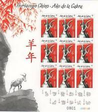 URUGUAY 2015 CHINA NEW YEAR  HOROSCOP GOAT YEAR ,YV 2714,MINISHEET