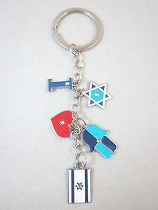 I Love Israel Heart Star of David Hamsa Flag Enamel Charms Key Chain Ring