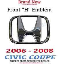 "Genuine OEM Honda 2006-2008 Civic 2DR COUPE Front ""H"" Emblem (75700-SVA-A01)"