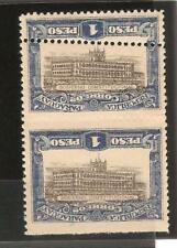 PARAGUAY inverted center, displaced perforation vertical pair 1p proof MNH RR