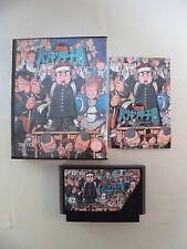 KYUKYOKU HARIKIRI KOUSHIEN -- Boxed. Famicom NES, Japan game. Work fully.