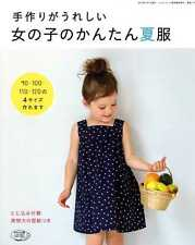Happy Easy Kids Summer Clothes - Japanese Craft Book