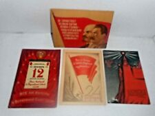Soviet Era Post Cards 1937 - 1939  Lenin - Stalin  Rare