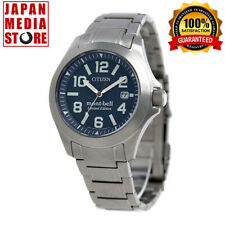 CITIZEN PROMASTER BN0121-51L mont-bell LIMITED EDITION JAPAN Genuine 100%