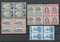 Mozambique Company Sc# 189, 191-193, 201 MNH OG Blocks of 4 1937,1940 191-93