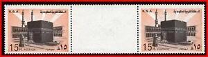 SAUDI ARABIA 1976-79 KA'ABA SC#693 gutter PAIR MNH RELIGION, ARCHITECTURE D1