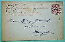 1894 Belgian Postal Card from Brussels to NY City
