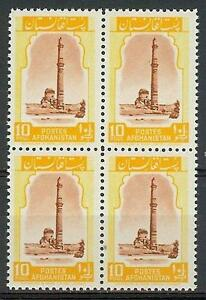 Afghanistan 1951 Sc# 369 Minaret Herat 10p block 4 MNH Afghan