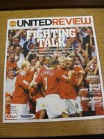 21/08/2004 Manchester United v Norwich City  . Thanks for viewing our item, if t