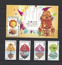 China Hong Kong 2012 Hong Kong Festivals Stamp set