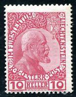 LIECHTENSTEIN 1912 2x ** POSTFRISCH TADELLOS KREIDEPAPIER (S0705