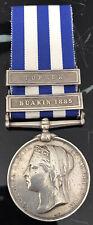 More details for 1882 - 1888 victorian egypt medal - erased medal