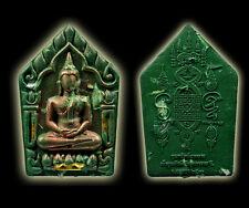 Thai Amulet Charming Phra Khun phaen Phrai Naga Bandan Sap By Phra khru Surin