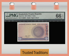 "TT PK 6A 1982 BANGLADESH 1 TAKA ""FAMILY OF DEERS"" PMG 66 EPQ SOLE GRADED EXAMPLE"