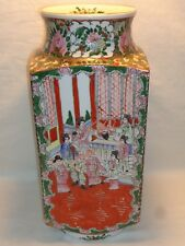 VTG JAPANESE CHINESE PORCELAIN POTTERY ART VASE Oriental Asian Decor
