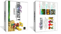 - Final Fantasy 5 SNES Replacement Game Case Box + Cover Art Work Only