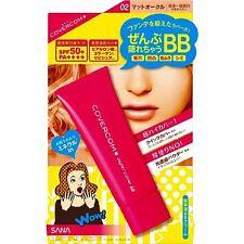 "Cover Com☀SANA Japan-Super Cover BB Cream ""Matte Beige"" SPF50+ PA+++ 30g"