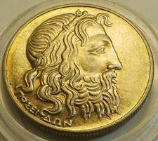 Greece Greek  20 Drachma 1930 God Poseidon  Silver aUNC Very Nice!!!